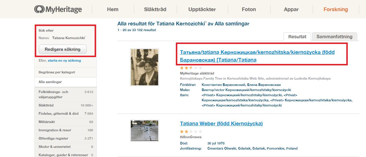En sökning på Tatiana ger resultat på ryska och engelska översättningar (klicka för större bild).